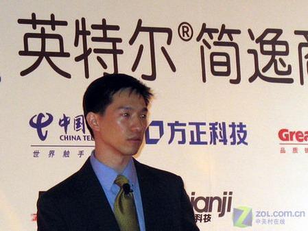 Intel简逸商务计划发布力推中小企业市场