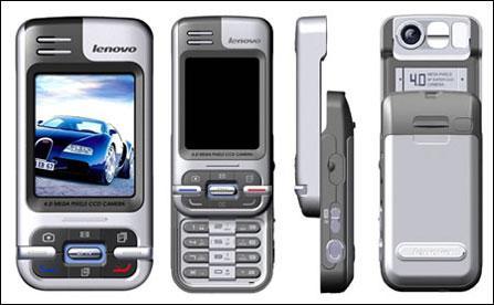 时尚你选择中韩主流滑盖手机对比导购