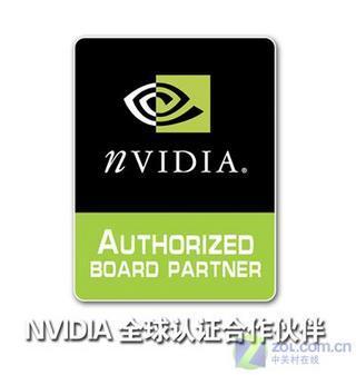 迟到国际名牌PNY显卡正式进入中国