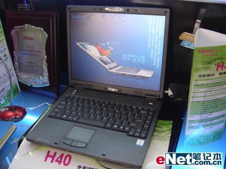Napa还配DVD刻录!X款4999笔记本PK