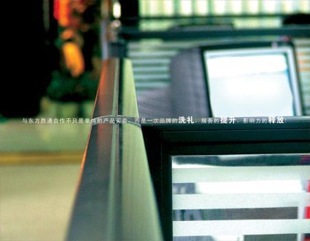 瞄准全球奥可视营销本部落户中国