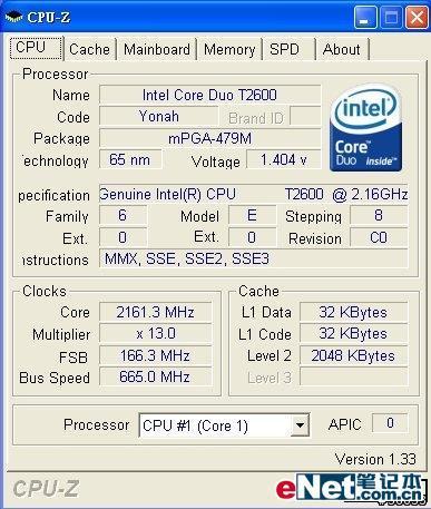 王者登场!ThinkPadT60p网友评述