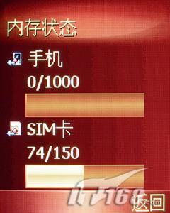 滑盖多媒体明基西门子CL71评测(12)