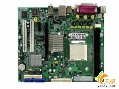 为AM2处理器安个新家十款AM2主板全导购