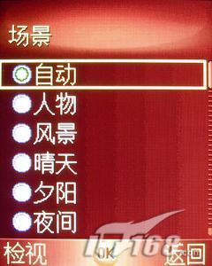 滑盖多媒体明基西门子CL71评测(10)