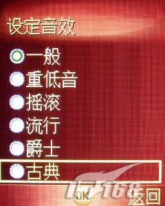 滑盖多媒体明基西门子CL71评测(9)