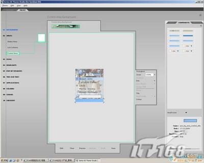S60ThemeStudio1.2主题详细教程