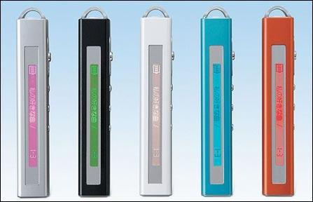 索尼线控变身MP3三洋1G新款MP3半价卖