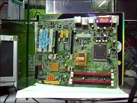 945P芯片组渐入佳境,磐正945P低价上市!