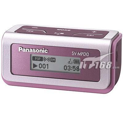 75小时续航松下发布SV-MP010系列MP3