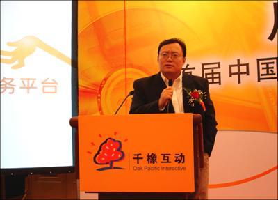 中国软件社区成立用软件可免费作者有营收