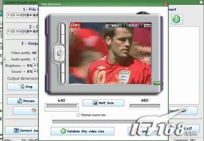 把世界杯搬到手机上视频资源制作指南(3)
