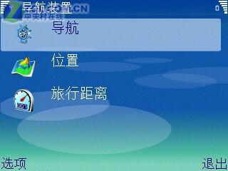全功能键盘S60商务智能机诺基亚E61评测(8)