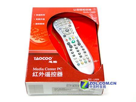 个人家庭影院遥酷MCE遥控器特价99元