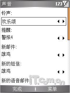 折叠精英多普达超薄智能710详尽评测(4)