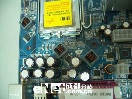 信步945PL主板P5-i4556/PL