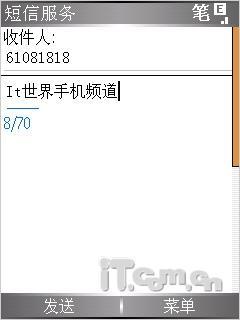 折叠精英多普达超薄智能710详尽评测(7)