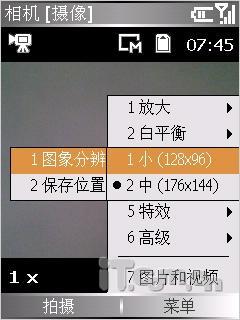 折叠精英多普达超薄智能710详尽评测(6)