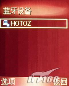 滑盖多媒体明基西门子CL71评测(13)