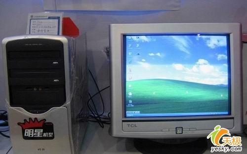 办公最佳TCL商务专用机C211仅要3798元