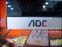 17寸液晶再降!AOC172S+硬屏版到货!