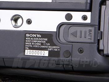 DVD摄像机新中坚索尼DCR-DVD755E评测(5)