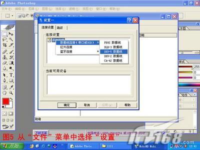 谈诺基亚DKU-5数据线的安装及使用(3)