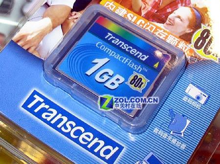 单反相机必备1GB创见80速CF卡260元