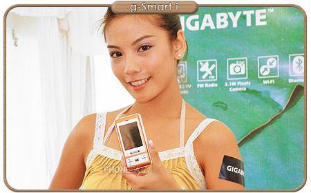 电视手机添色彩橘白色G-Smarti首度曝光