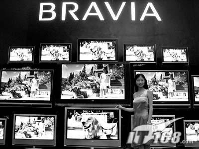 平板电视危机质量与销量的徘徊之路(2)