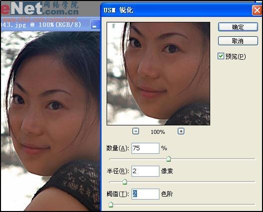 用Photoshop蒙板给灰暗的数码照片调色