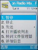 轻薄3G手机三星130万像素804SS详细评测(9)