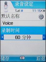 轻薄3G手机三星130万像素804SS详细评测(8)