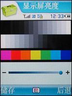 轻薄3G手机三星130万像素804SS详细评测(3)
