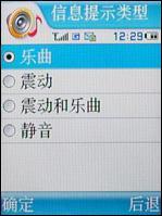 轻薄3G手机三星130万像素804SS详细评测(4)