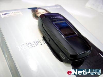 三星X308跌至近千元价仅售1080元