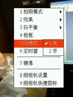 3G的硬盘三星智能音乐机i308详细评测(10)