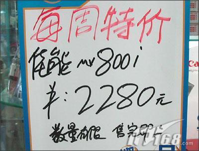 [广州]最廉价DV入门佳能MV800i仅2280