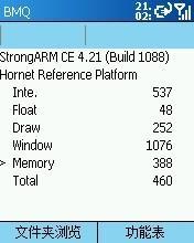 3G的硬盘三星智能音乐机i308详细评测(13)
