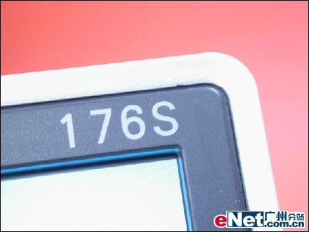 冠捷176S怒降200元售1599还送防护屏