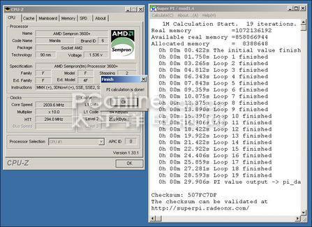 硬件编辑一致看好映泰TFORCE6100-AM2350外频起步线