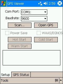 为您导航!高性价比GPS模块太阳鸟/百灵鸟评测