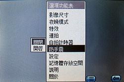 手写输入诺基亚首款UIQ手机6708解析(4)