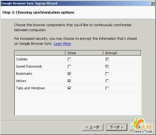 如影随形让Firefox配置文件随身携带