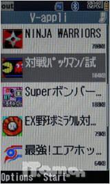 多媒体娱乐之王夏普电视手机V905SH评测(16)