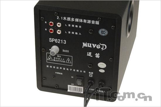 新生品牌进军迈笛SP6213音箱试听