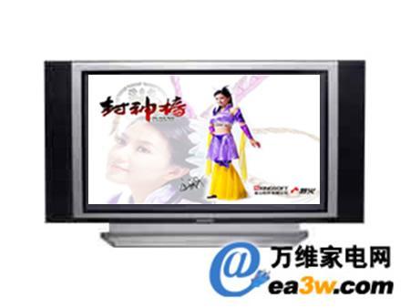 长虹PT4206等离子电视大屏幕也破万元