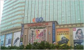 多媒体娱乐之王夏普电视手机V905SH评测(7)