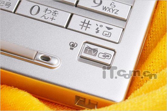 多媒体娱乐之王夏普电视手机V905SH评测(18)