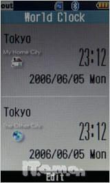 多媒体娱乐之王夏普电视手机V905SH评测(20)